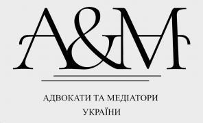Адвокат по ДТП, юрист, юридичні послуги Харків