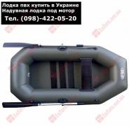 Boat PVC price in Pakistan - inflatable boat under motor