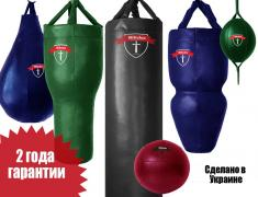 Boxing bags and pears with the sand rod, filler text