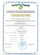 Кредит до 300000 гривень