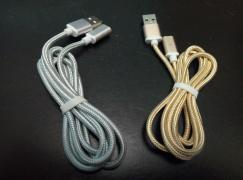 Magnetic cable for charging gadgets. Opt / small opt