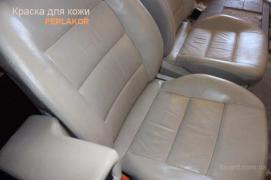 Paint for automotive leather and leather furniture PERLAKOR
