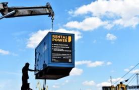 Прокат, аренда электростанций (генератора) от 2-500 кВт
