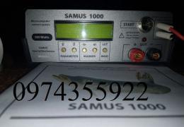 Прилади для лову риби Samus тисячі, Rich AC 5m, Rich P 2000