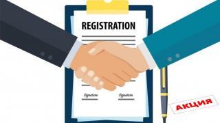 Регистрация ООО (ТОВ), ФОП (СПД, ФЛП), НДС, внесение изменений