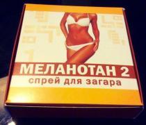 Спрей для засмаги Melanotan 2
