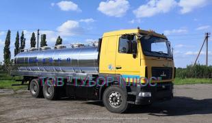Tankers, water carriers, milk trucks, fish trucks