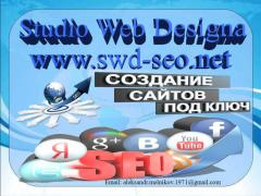 Turnkey website, website promotion, service