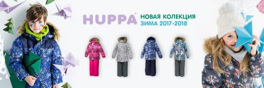 ZiziBoba: clothing and footwear for children of excellent quality